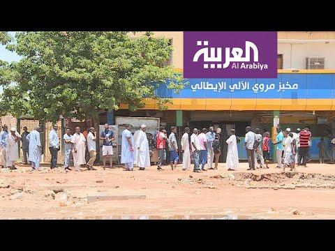 ماذا ينتظر الحكومة السودانية الانتقالية؟  - نشر قبل 4 ساعة