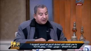 العاشرة مساء|عبد الحميد كمال :5 آلاف جنية للأسرة لتعيش حياة كريمة ورفع الدعم إغتيال للمواطن