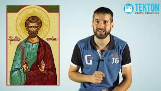 Santo del día 22 de Agosto: San Timoteo mártir (Santo de hoy)