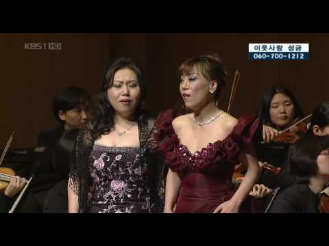 Sumi Jo & Ah-Kyung Lee - Delibes - Lakme - Flower Duet