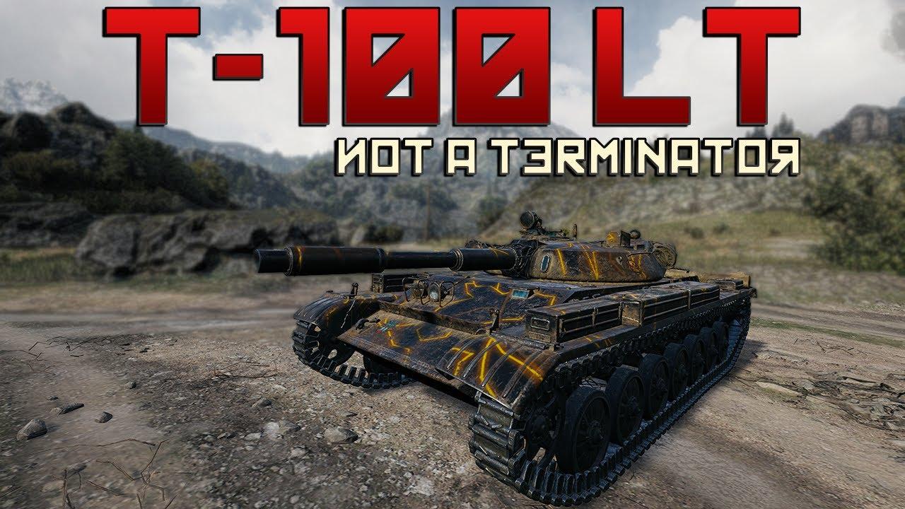 T-100lt Full camo build: Not a terminator | World of Tanks