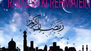 RAMZAN KI REHMATEIN BY ANAS YOUNUS (NEW ALBUM GHILAF-E-KAABA)