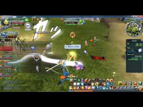 DBO-Taiwan-Tmq1 Avatar Guild