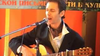 ВЕТКА СИРЕНИ Московский майский фестиваль старинного романса 20 05 2007