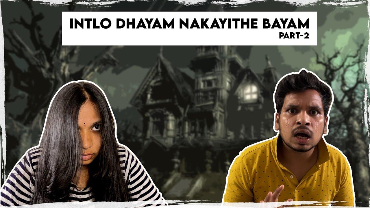 Intlo Dhayam Nakayithe Bayam : Part-2   Akhil Jackson