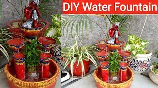 DIY water fountain/घर में पड़े बेकार दिया और प्लास्टिक के डब्बों से बनाएं सुन्दर फाउन्टेन...😲😊🌿