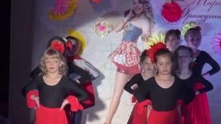 Испанский танец -