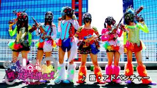 スチームガールズ http://www.alice-project.biz/steamgirls 雷・アドベ...