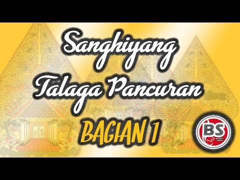 Sanghiyang Talaga Pancuran Bagian 1 - Ade Kosasih Sunarya