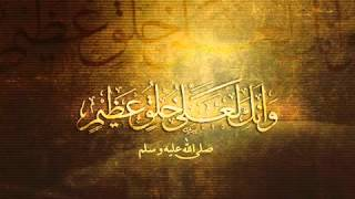 Nice Arabic Nasheed - ilAllah - (Sans instrument) YouTube
