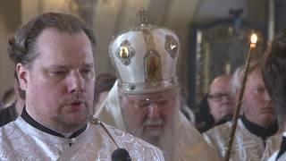 Отпевание архиепископа Можайского Григория