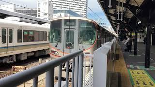 大阪環状線323系回送列車発着発車シーン