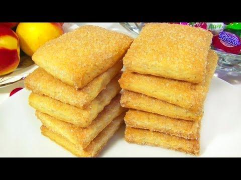 Рецепты печенья в домашних условиях на скорую руку
