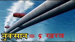 इनकी वजह से हुए अरबो रूपये खराब | 10 Most Expensive Projects That Failed | BIGGEST MISTAKES OF WORLD