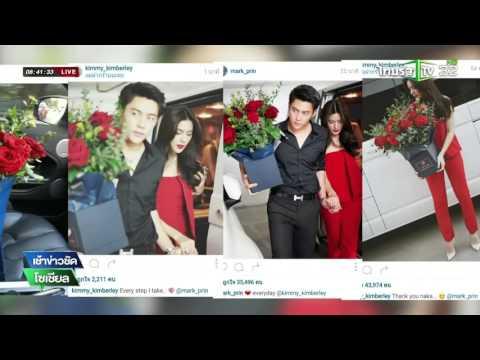 คู่รักดาราอวดวาเลนไทน์หวานผ่านไอจี | 15-02-59 | เช้าข่าวชัดโซเชียล | ThairathTV