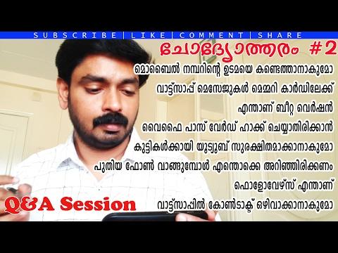ചോദ്യോത്തരം#2 | Q&A Session