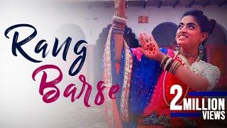 Rang Barse Naache Krishna Murari - Bhajan - Best Holi Song 2021 - Madhavas Rock Band