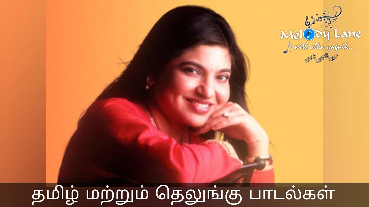 Beautiful Tamil & Telugu Songs Collection of Alka Yagnik