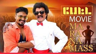 PETTA - Marana Mass | Superstar Rajinikanth | Cover album | Karthik Subbaraj | Anirudh Ravichander