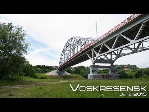 Voskresensk [June 2015]