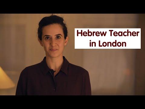 Hebrew tutor/teacher in London
