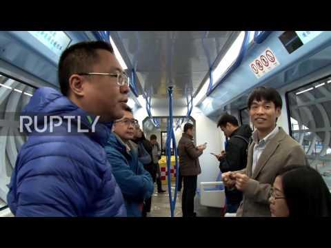 China: Chengdu's battery-powered sky train is world first and it looks like a PANDA