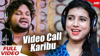 Call Karibu (BS Four Pyar Tora) | A New Masti Romantic Song | Human, Dipti | Sidharth Music