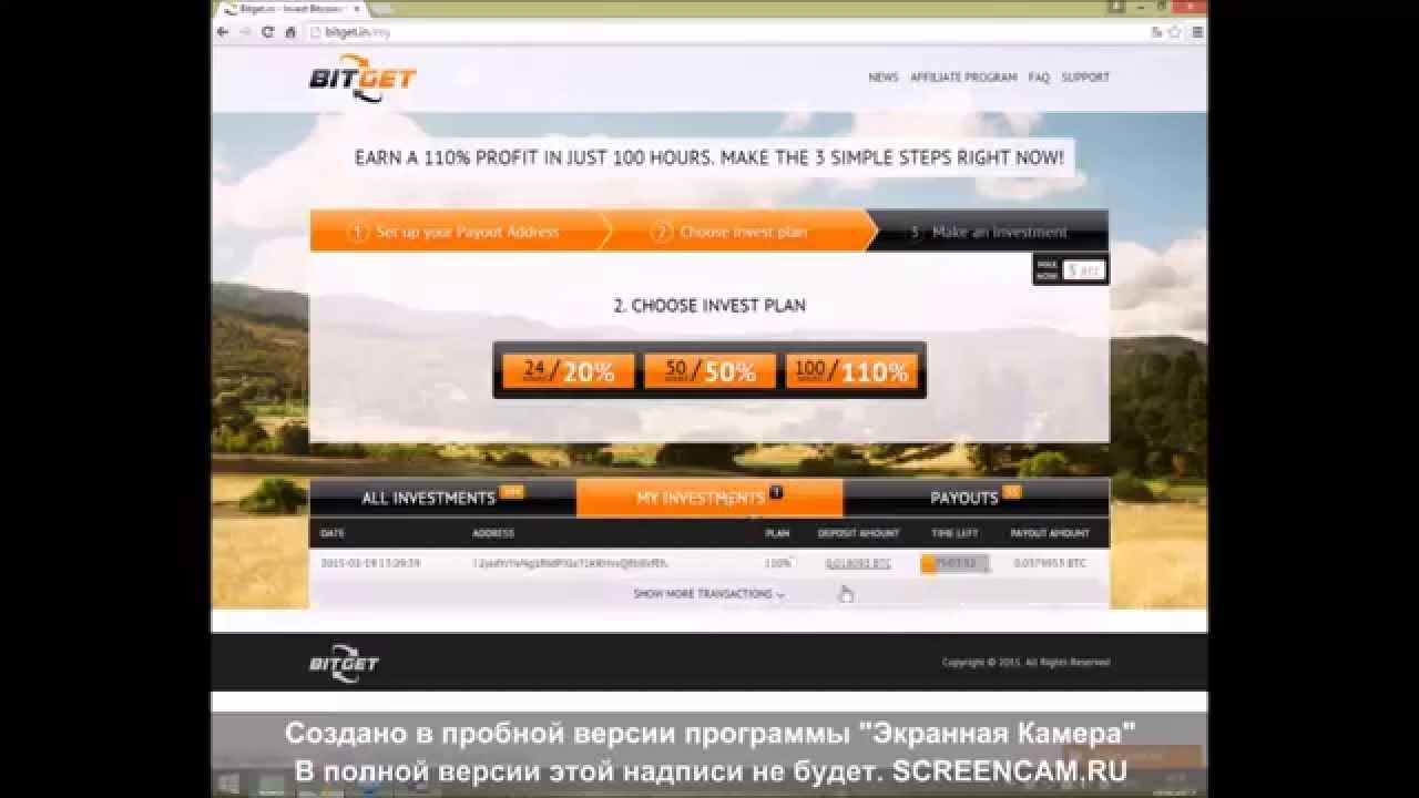 Double bitcoins in 100 hours of spongebob italy vs romania betting expert free