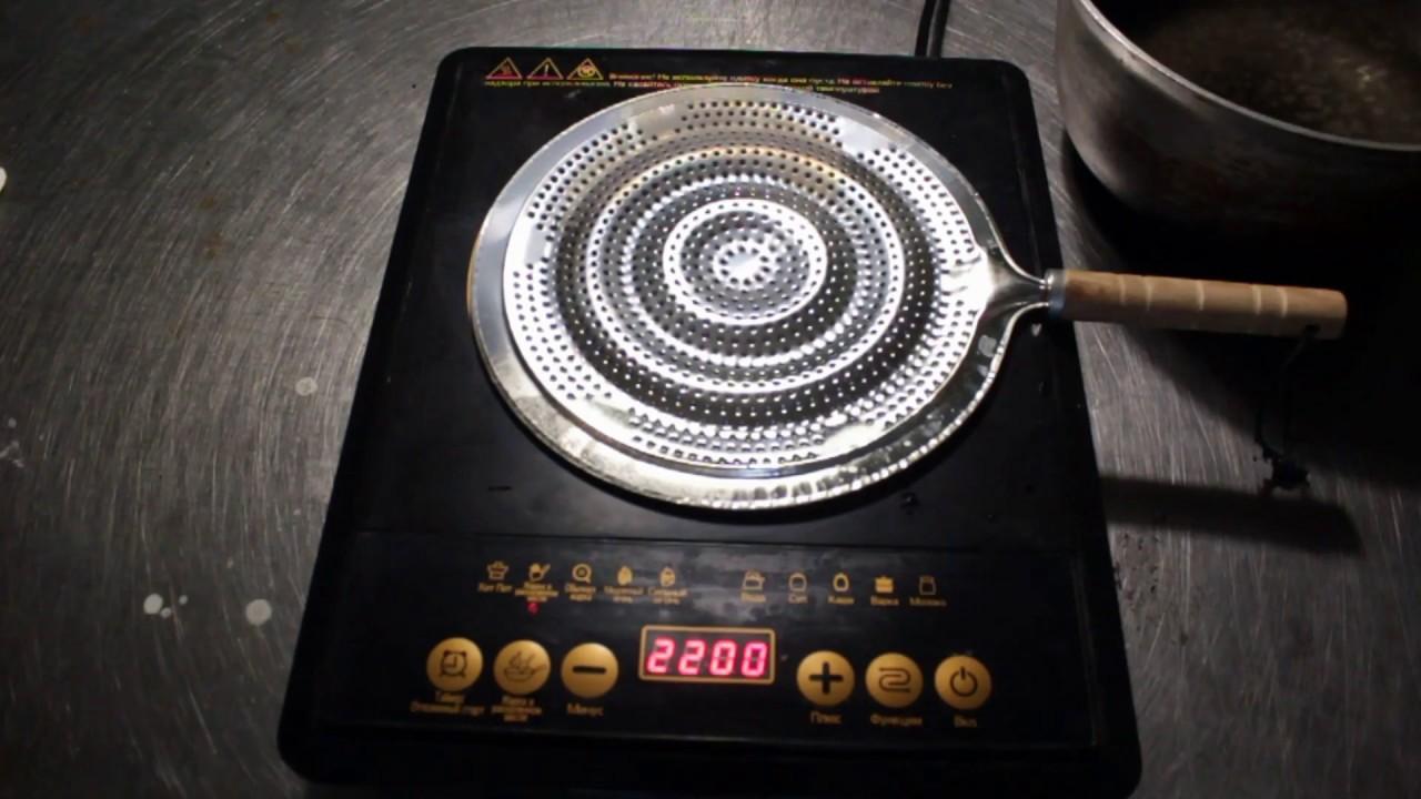 Адаптер для индукционной плиты/ Опыт использования рассеевателя пламени/ Адаптер для плиты