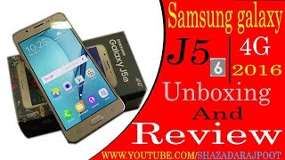 Samsung galaxy j5 2016 unboxing and review Samsung