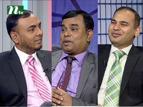 Market Watch (Stock Market and Economy Update)   Talk Show   Episode 51