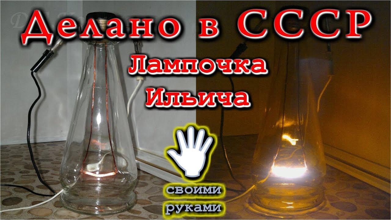 Лампочка накаливания обогреватель своими руками 179