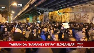 """Tahran'da """"hamaney İstifa"""" Sloganları"""