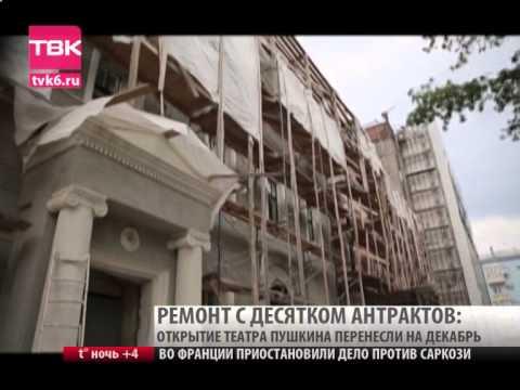 ПАО Сбербанк, Санкт-Петербург