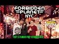 Forbidden Planet NYC Funko Pop Hunt