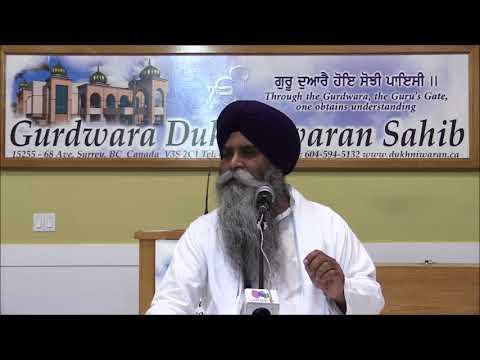 Jeevan Katha Guru Gobind Singh Ji Bhai pinderpal Singh Ji Part 8