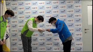 노동절 기념 전(ALL) 조합원 걷기대회 시상