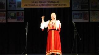 Алла Сумарокова(Международный фестиваль детского творчества