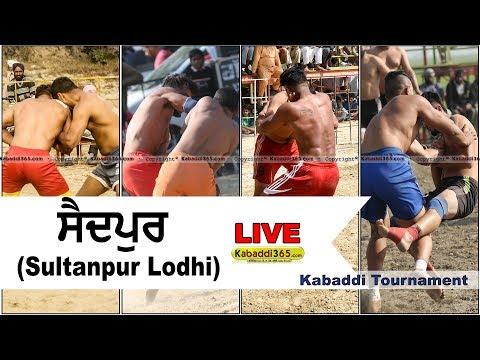 🔴 [Live] Saidpur (Sultanpur Lodhi) Kabaddi Tournament 01 Apr 2018