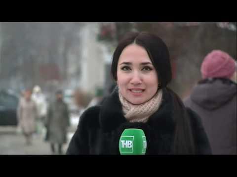 Новости Татарстана 18/12/19 ТНВ