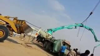 Concrete Pump Accident