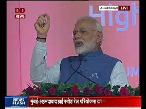 PM Modi addresses gathering at launch of India's First High Speed Rail Link