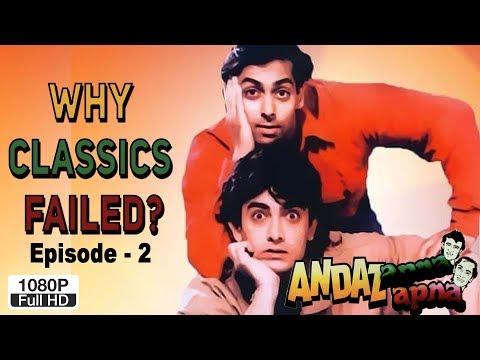 Why Classics Failed – Episode 2 | Andaz Apna Apna | Aamir Khan | Salman Khan Mp3