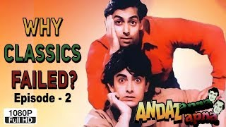 andaz apna apna songs