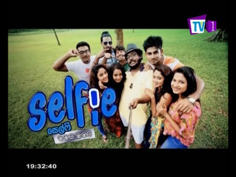 Selfie - TV1 Teledrama | EP 01 | 6th July 2016