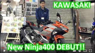 Ninja400 2018 のご紹介!!!エンジン音も収録です♪♪