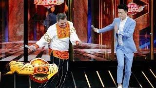 [黄金100秒]外表俄罗斯内心东北汉 选手与杨帆互飙秧歌到底谁的更纯正?| CCTV综艺