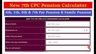 7th pay pension calculator पेंशनर्स जानिए अपनी नई पेंशन #7th cpc pension calculator in hindi