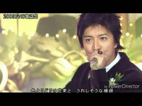 木村拓哉 ソロパート集(1999~2015)