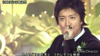 木村拓哉 ソロパート集(1999~2015) 木村拓哉 検索動画 8
